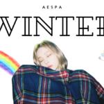 aespa メンバー自己紹介《ウィンター編》